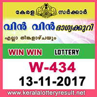 KERALA LOTTERY, kl result yesterday,lottery results, lotteries results, keralalotteries, kerala lottery, keralalotteryresult,   kerala lottery result, kerala lottery result live, kerala lottery results, kerala lottery today, kerala lottery result today, kerala   lottery results today, today kerala lottery result, kerala lottery result 13-11-2017, Win win lottery results, kerala lottery result   today Win win, Win win lottery result, kerala lottery result Win win today, kerala lottery Win win today result, Win win kerala   lottery result, WIN WIN LOTTERY W 434 RESULTS 13-11-2017, WIN WIN LOTTERY W 434, live WIN WIN LOTTERY   W-434, Win win lottery, kerala lottery today result Win win, WIN WIN LOTTERY W-434, today Win win lottery result, Win   win lottery today result, Win win lottery results today, today kerala lottery result Win win, kerala lottery results today Win   win, Win win lottery today, today lottery result Win win, Win win lottery result today, kerala lottery result live, kerala lottery   bumper result, kerala lottery result yesterday, kerala lottery result today, kerala online lottery results, kerala lottery draw,   kerala lottery results, kerala state lottery today, kerala lottare, keralalotteries com kerala lottery result, lottery today, kerala   lottery today draw result, kerala lottery online purchase, kerala lottery online buy, buy kerala lottery online