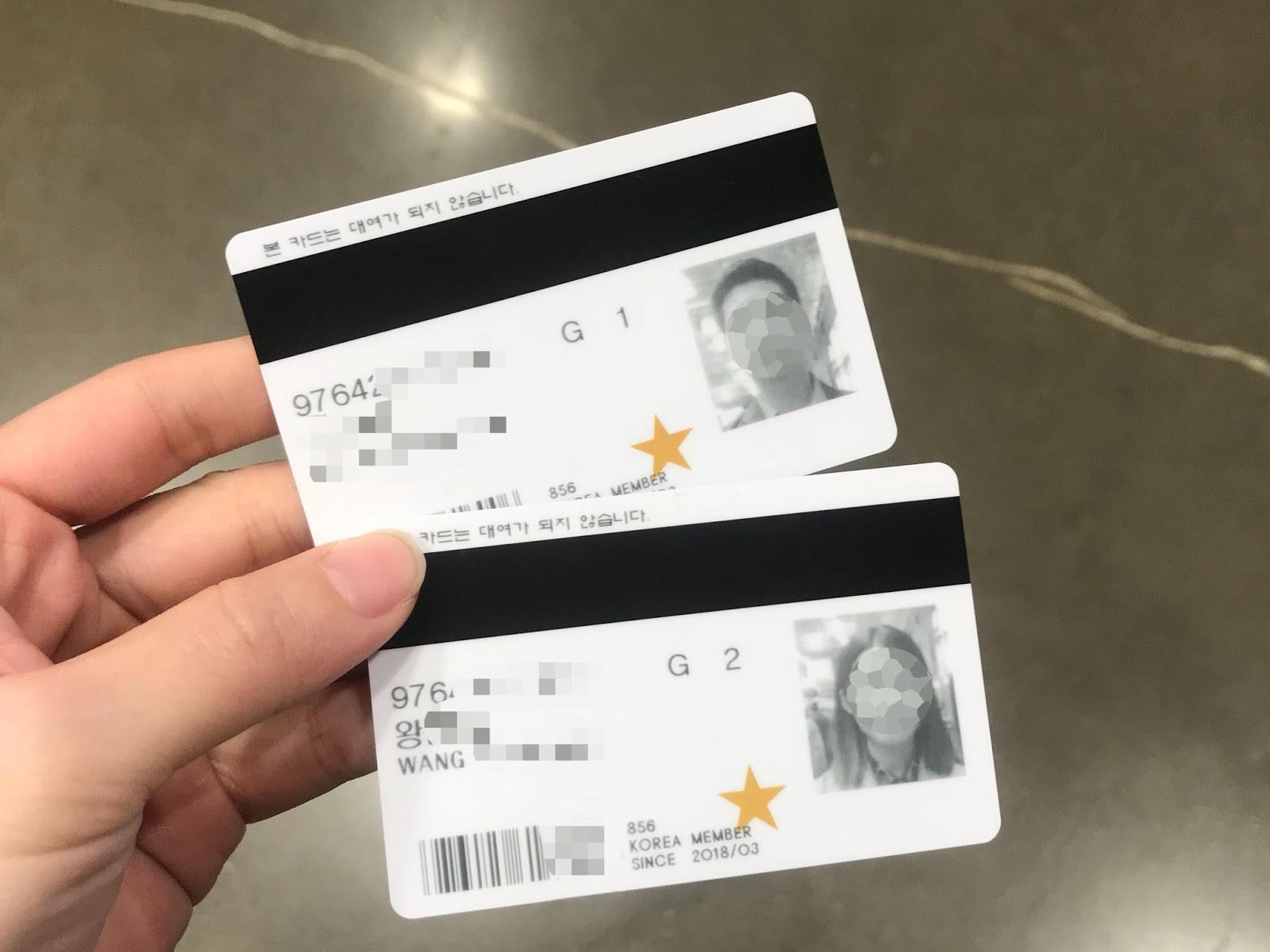 韓臺夫婦한대부부: 三月 2018