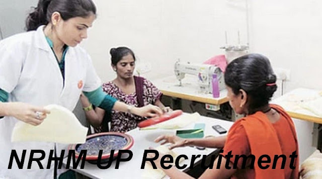 NRHM UP Recruitment