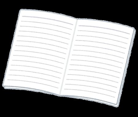 book note empty - 【会費婚のマナー】お車代は実費の半額~全額を渡しましょう