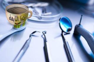 افضل مركز اسنان في الرياض , يسعد موقع جبنا التايهة أن يقدم لكم في هذا المقال افضل مركز اسنان في الرياض , وافضل عيادة اسنان بالرياض للتقويم, وافضل عيادة اسنان بالرياض للحشوات وافضل مستوصف تركيب اسنان بالرياض, بالإضافة إلى افضل وارخص عيادة اسنان بالرياض,Best dental center in Riyadh,افضل عيادة اسنان بالرياض للحشوات,عيادة اسنان بالرياض رخيصه,افضل مستوصف اسنان شرق الرياض,افضل وارخص عيادة اسنان بالرياض,افضل دكتور اسنان جنوب الرياض,افضل دكتورة اسنان بشمال الرياض,مستوصف اسنان بالرياض 24 ساعة,افضل مستوصف تركيب اسنان بالرياض