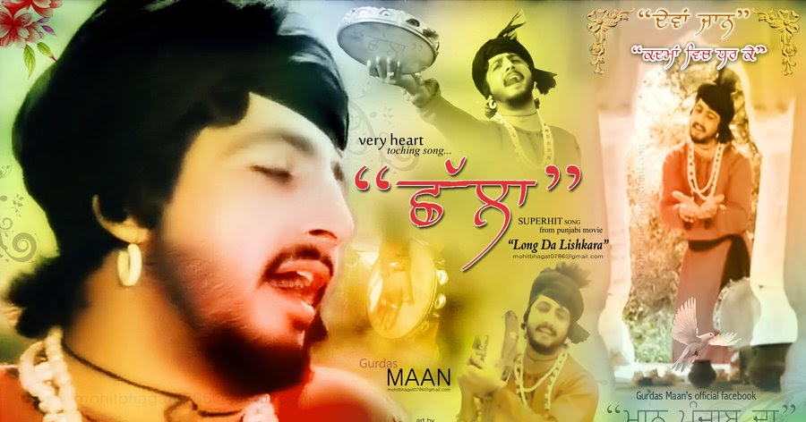 Chandi da challa mp3 download gurdas maan djbaap. Com.