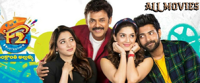 F2: Fun And Frustration Movie pic