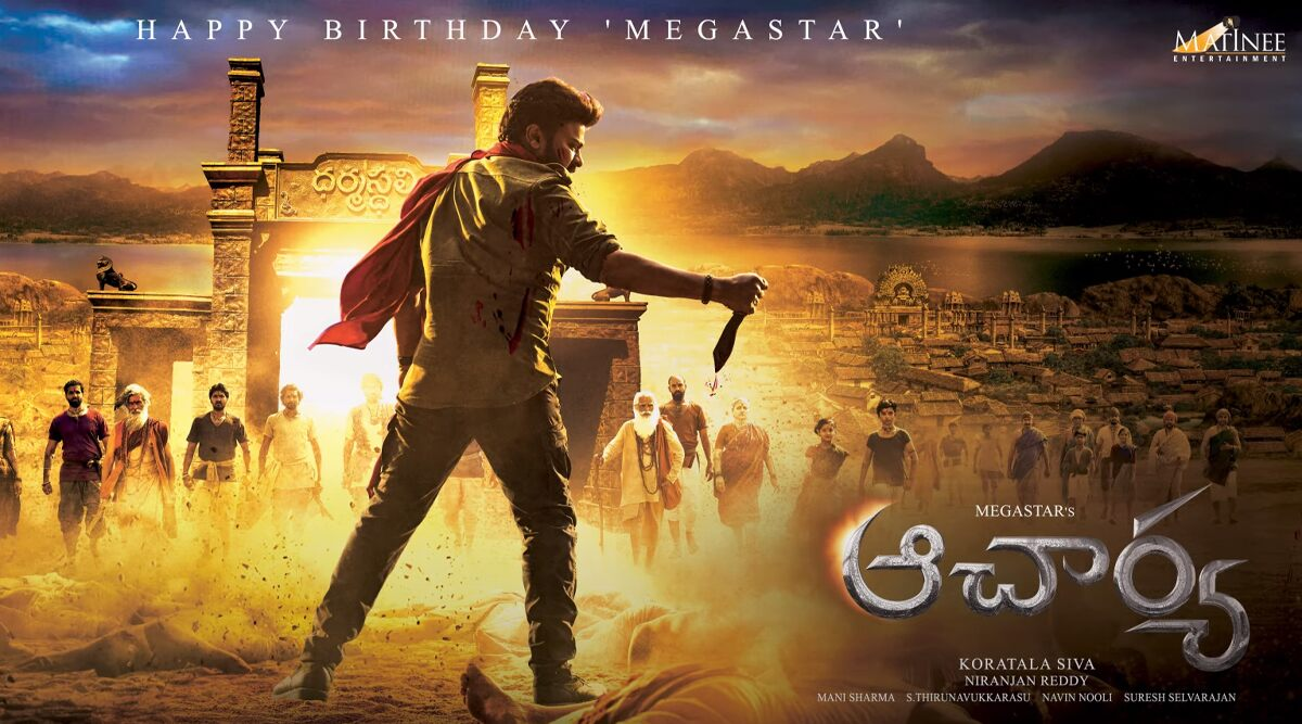 Megastar Chiranjeevi Acharya Movie Motion Poster Released