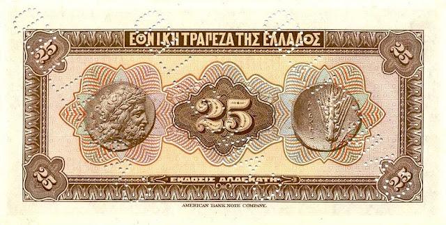 https://4.bp.blogspot.com/-tQ5mfR8CbzU/UJjvWRjGJoI/AAAAAAAAKhw/KKrQyw5raMM/s640/GreeceP74s-25Drachmai-1923-donatedvl_b.jpg