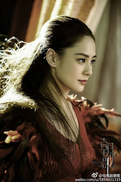Zhao Ge