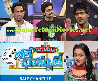 Bhale Chancele -14th Jun with TV Artists and Singer Revanth