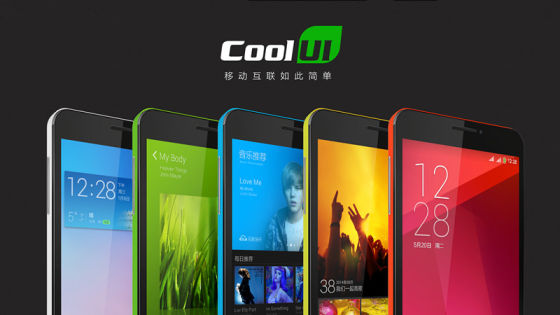 COOLUI v6 CUSTOM ROM FOR INFINIX X600 [MT6753] - ANDROID HQ + PC