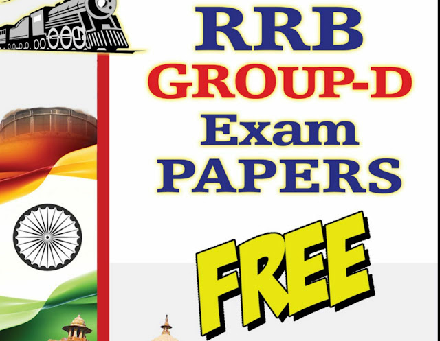 RRB Railway Group-D Exam 2018 Practice Sample Papers PDF Download
