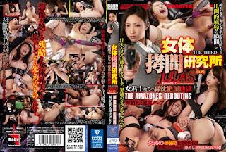 AVOP-259 Booty Torture Institute THE THIRD JUDAS (Judah) Episode-7 Woman Rulers Of Gochin Cum Hell