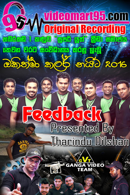 FEEDBACK LIVE AT HABARAKADA 2016