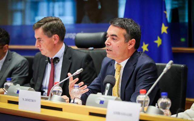 Κερδίζει έδαφος η συμφωνία εντός της ΠΓΔΜ