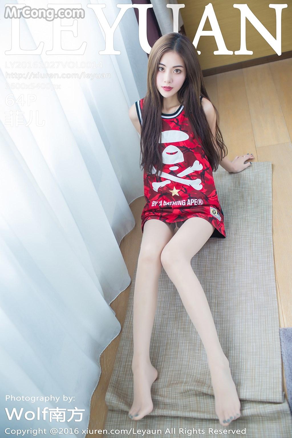 LeYuan Vol.014: Người mẫu Fei Er (菲儿) (65 ảnh)