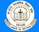 CBSE 12th Time Table 2016