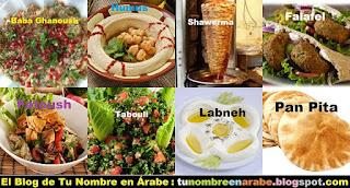 comida libanesa: Falafel, Tabouli, Pan Pita