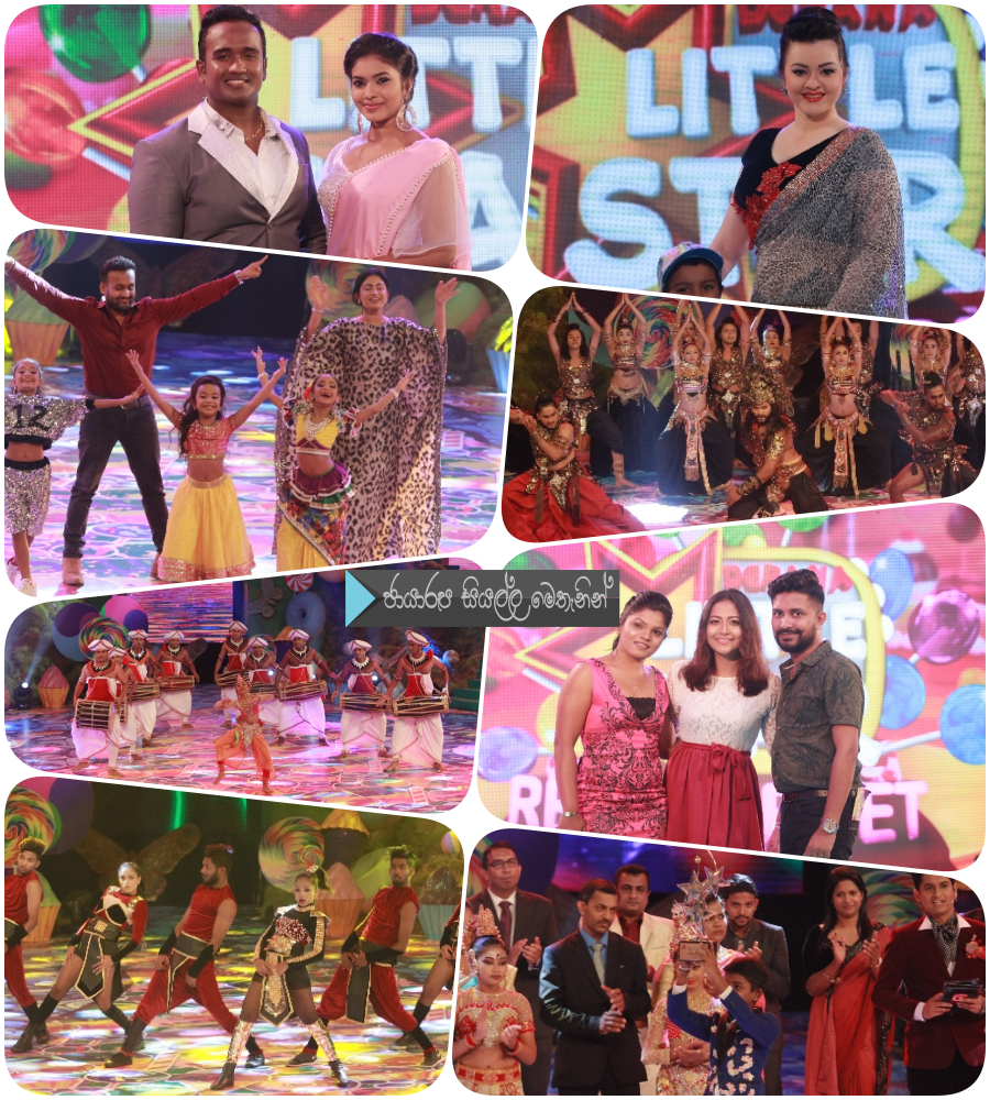 https://gallery.gossiplankanews.com/event/derana-little-star-season-9-final.html