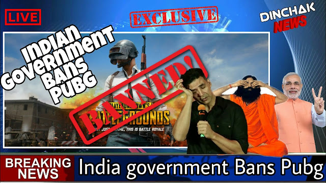Will the PUBG mobile be banned in India? What will be the outcome of banning it?