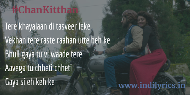 Chan Kitthan Guzari Aye Raat Ve audio song Lyrics with English Translation and Real Meaning | Ayushmann Khurrana & Pranitha Subhash