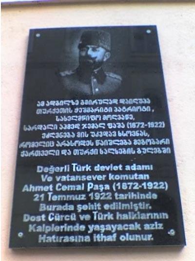 Ermeniler Tarafından Katledilen Cemal Paşa'nın Ermenileri Öven Sözleri