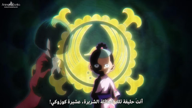 انمى One Piece مترجم أونلاين كامل تحميل و مشاهدة