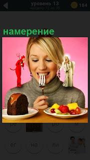 Девушка за столом, намерение употребить одно из представленных блюд