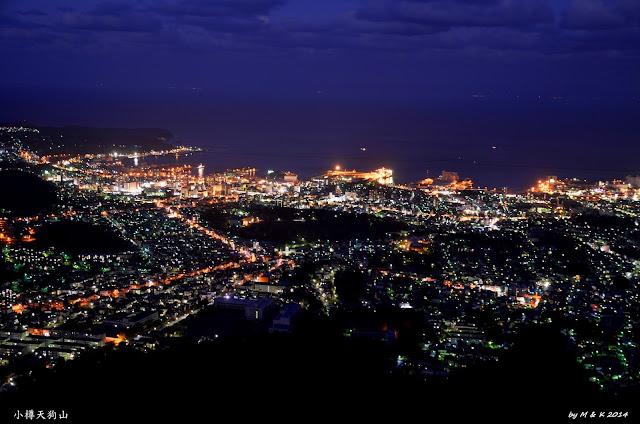 Day 12.4 天狗山ロープウェイ、夜@小樽運河
