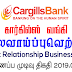 Vacancy In Cargills Bank   Post Of - Assistant Relationship Business Banking
