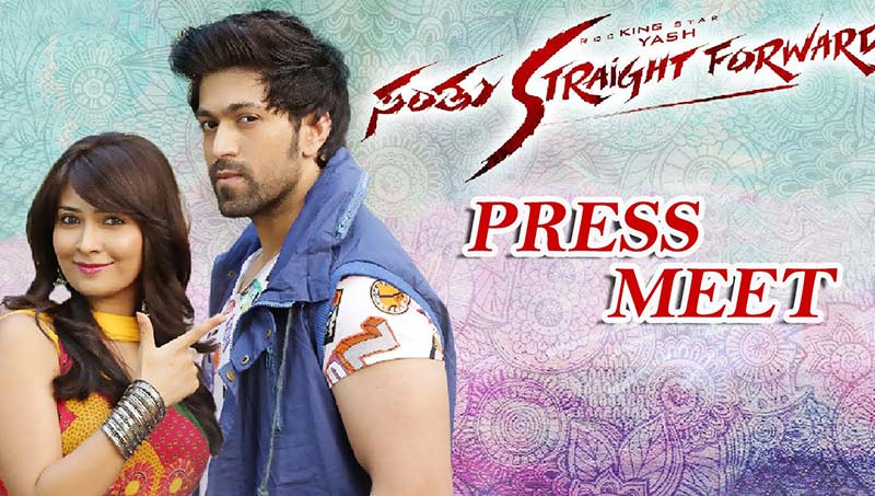 Santhu Straight Forward 2016 Hindi 720p UNCUT HDRip Movie Poster