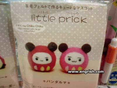 little prick funny engrish fail product name