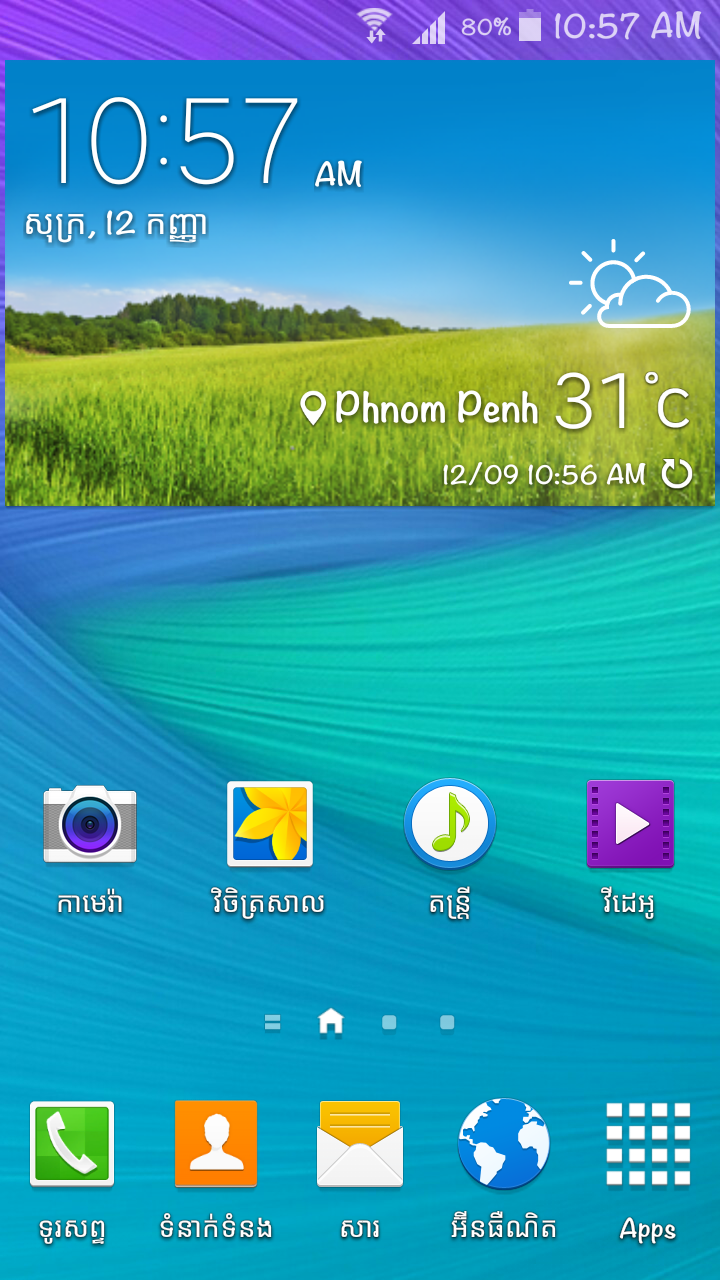 ROM] Galaxy Note II N7100 4 4 2 Style S5 V2 1 file by odin
