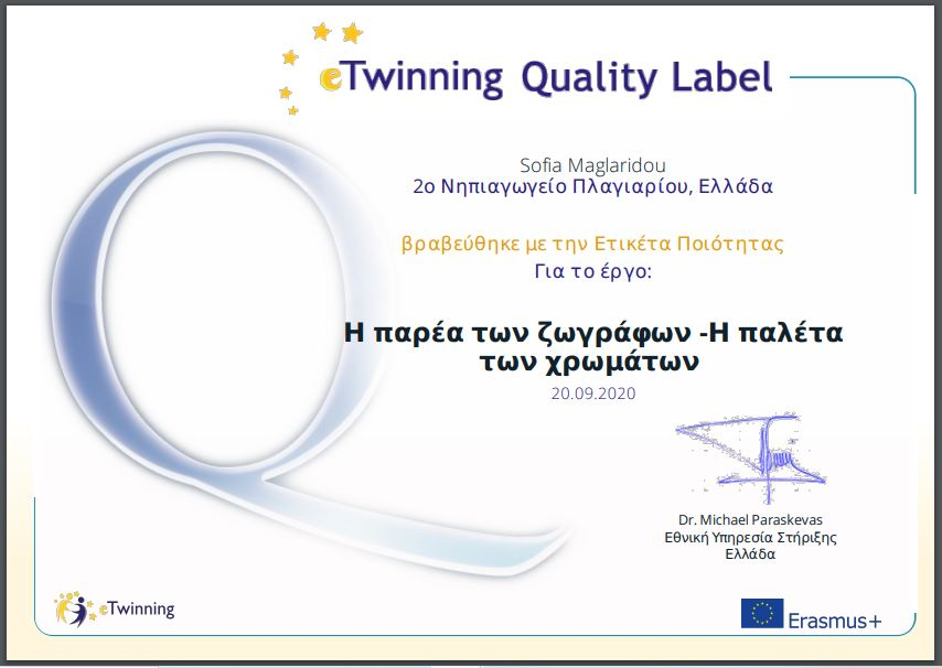 National Quality Label 2020