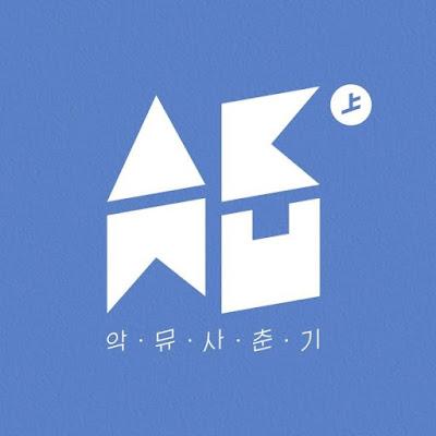 Akdong Musician RE