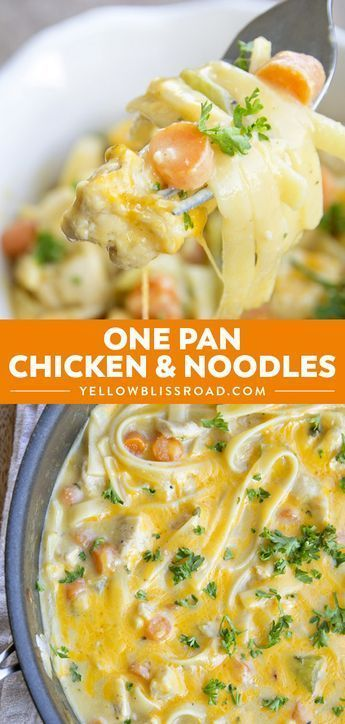 One Pot Creamy Chicken and Noodles