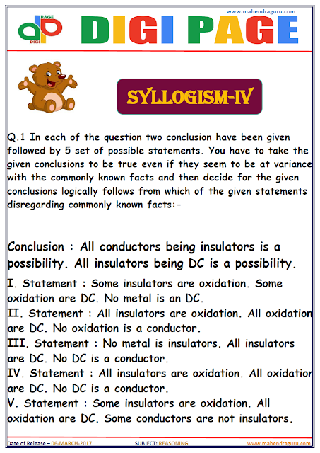DP | SYLLOGISM | 06 - MAR - 17 | IMPORTANT FOR SBI PO