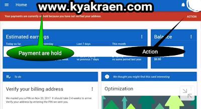 New pin generate kaise kare,aapn Google adsense account me address verification ke liye new pin kaise mangba sakte hai,step by step puri jankari hindi me