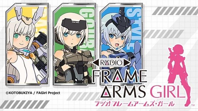 Sinopsis Anime Frame Arms Girl 2017