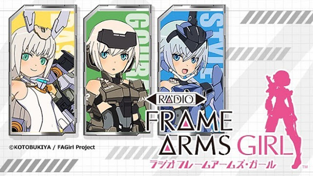 Frame Arms Girl BD Batch Sub Indo