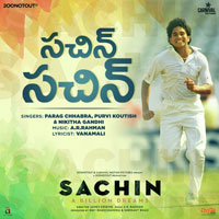 Sachin (2017) Telugu Movie Audio CD Front Covers, Posters, Pictures, Pics, Images, Photos, Wallpapers
