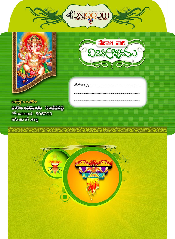 Wedding invitation card template free download naveengfx wedding invitation design psd templates for free stopboris Images