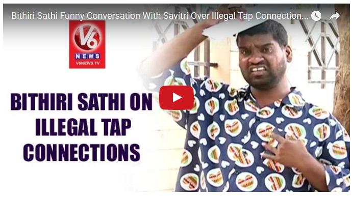 Bittiri Satti Funny Over Illegal Tap Connections | Teenmaar News