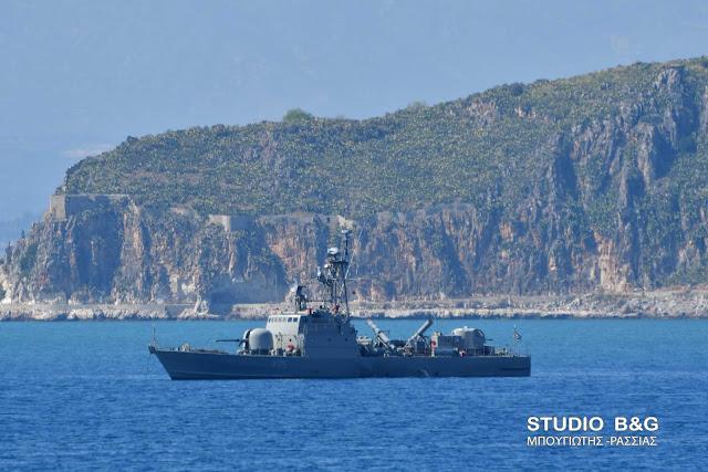 Πυραυλάκατος του Πολεμικού Ναυτικού στο Ναύπλιο