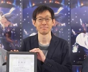 "Special ""Urdr Hunt"" - Intervista ad Hajime Kamoshida"