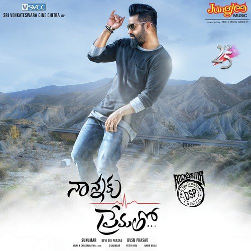 Nannaku Prematho  (2015) Telugu Movie Naa Songs Download