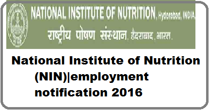 NIN Recruitment 2016 – Apply Online for Multi Tasking Staff Posts: Indian Council of Medical Research, National Institute of Nutrition (NIN)|employment notification for the recruitment of Multi Tasking Staff vacancies /2016/06/nin-recruitment-2016-apply-online-for-multi-task-staff-posts.html