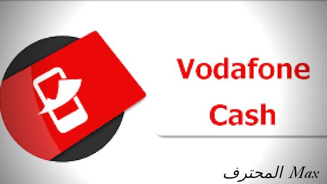 my vodafone app  vodafone cash  myvodafone  my vodafone app  vodafone app