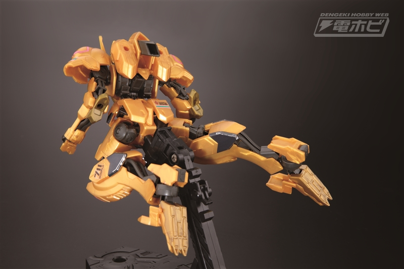 HG 1/144 Gundam Barbatos 7-11 Gold Color Ver. - Release Info