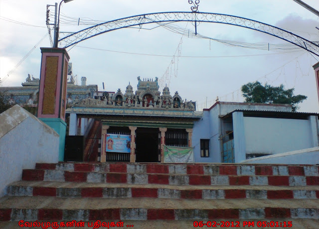 Tiruthangal Siva Temple