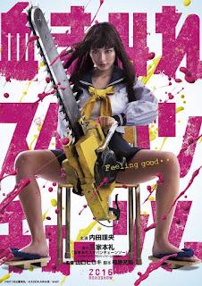 [ใหม่ญี่ปุ่น 18+] Bloody Chainsaw Girl (2016) [Soundtrack ไม่มีบรรยายไทย]