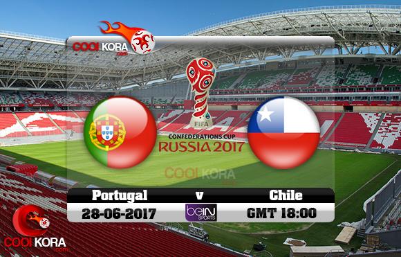 مشاهدة مباراة البرتغال وتشيلي اليوم 28-6-2017 في كأس القارات