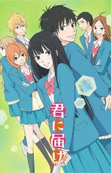 10 Kisah Cinta Terbaik Dalam Anime Menurut Otaku Jepang